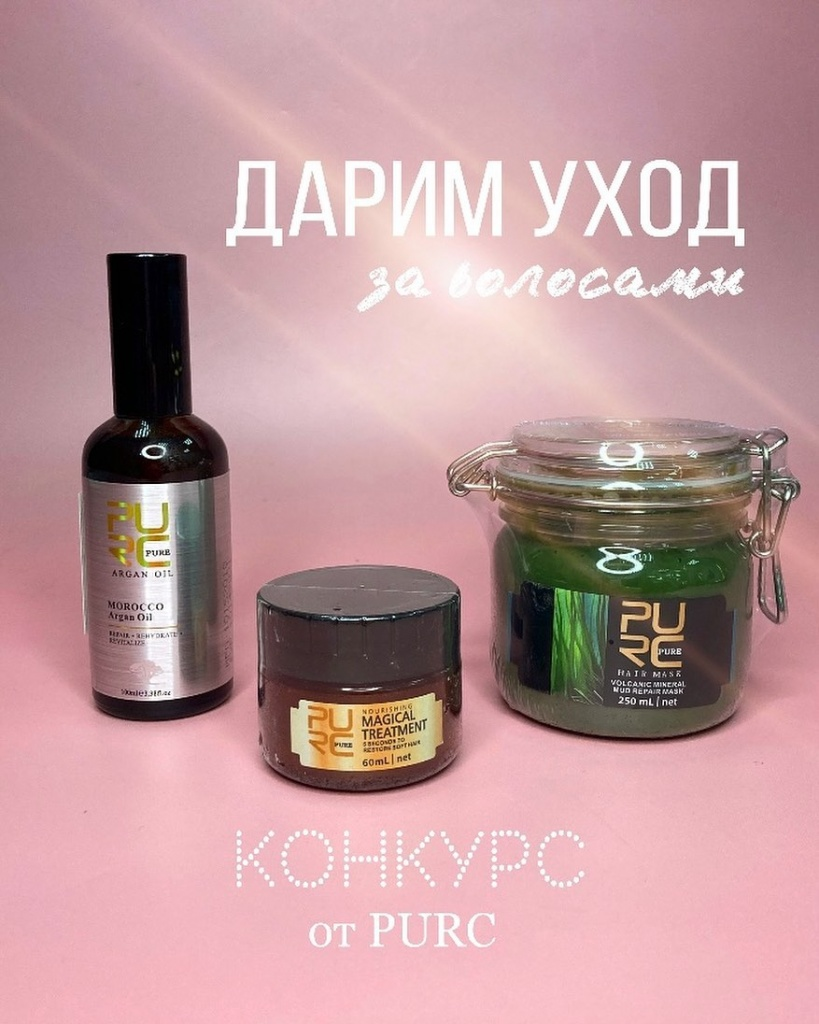 hairboutique.ru_141221630_867076697440965_2489982990485664049_n.jpg
